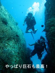ピッカピカのラチャノイ島2ダイブ!_f0144385_0175699.jpg