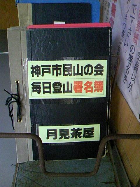 a0074487_1211141.jpg