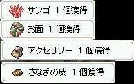 d0079588_19123449.jpg