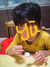c0137591_1252999.jpg