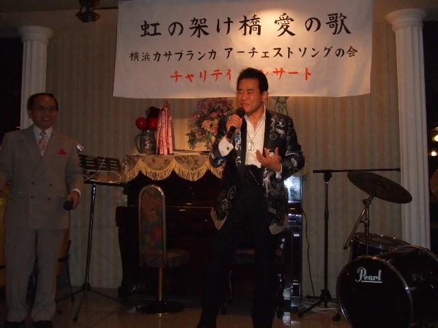ウイング上大岡にてミニコンサート_e0119092_1153390.jpg