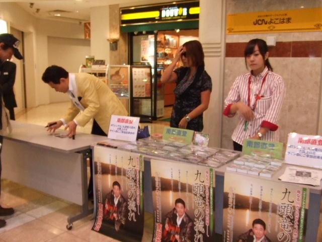 ウイング上大岡にてミニコンサート_e0119092_1153409.jpg