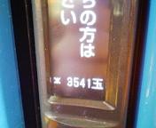 b0020017_2330126.jpg