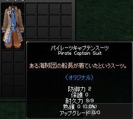 f0048418_941236.jpg
