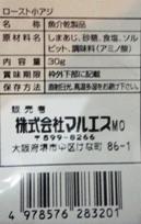 a0043520_23113661.jpg