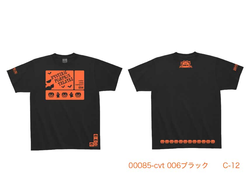 CCC004 Tシャツ 受注販売のお知らせ!_a0125023_11392531.jpg