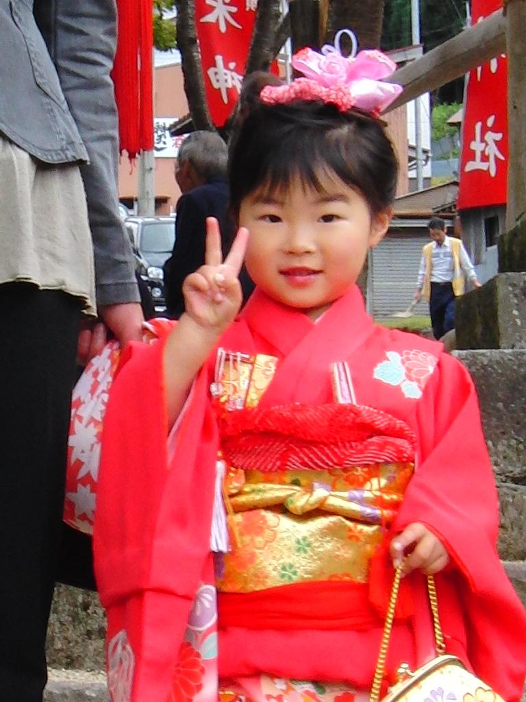 『つく米神社秋祭り』 _f0101226_1373797.jpg