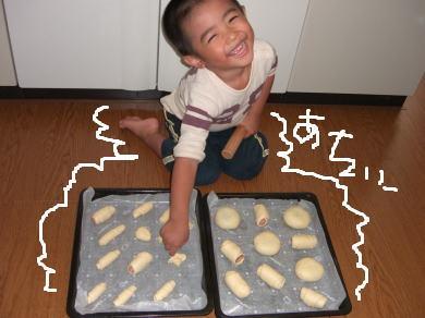 パン作り 成功しましたぁ~・・・かな?_c0058727_8595247.jpg
