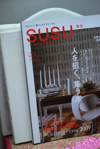 「SUSU」が発売になりました。_f0179528_21484752.jpg