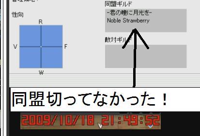 f0132029_0204547.jpg