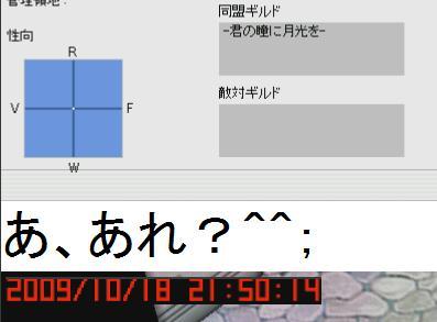 f0132029_0205160.jpg