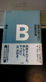 b0144830_83242.jpg
