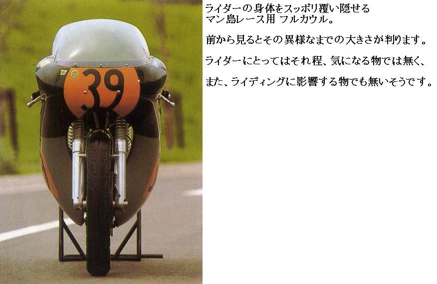 b0076232_19413765.jpg