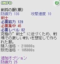 c0051934_2114044.jpg