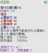 c0051934_21141054.jpg