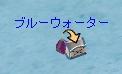 c0051934_21143251.jpg