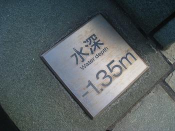 2009年9月 喜瀬別邸 はじめてのプール その1_a0055835_0323980.jpg