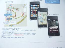東御廻り.COM_d0100638_145389.jpg