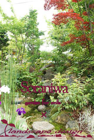 landscape design_c0173939_17373259.jpg