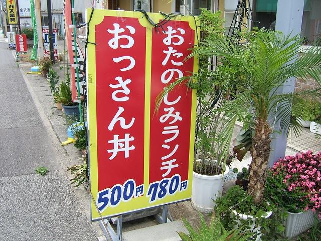 d0060940_20112145.jpg