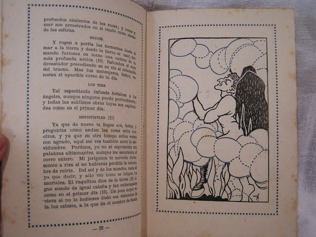 "Book98 \""Faust\"" 上下巻 半額以下_f0112550_5332383.jpg"