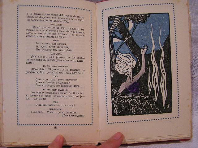 "Book98 \""Faust\"" 上下巻 半額以下_f0112550_5342138.jpg"