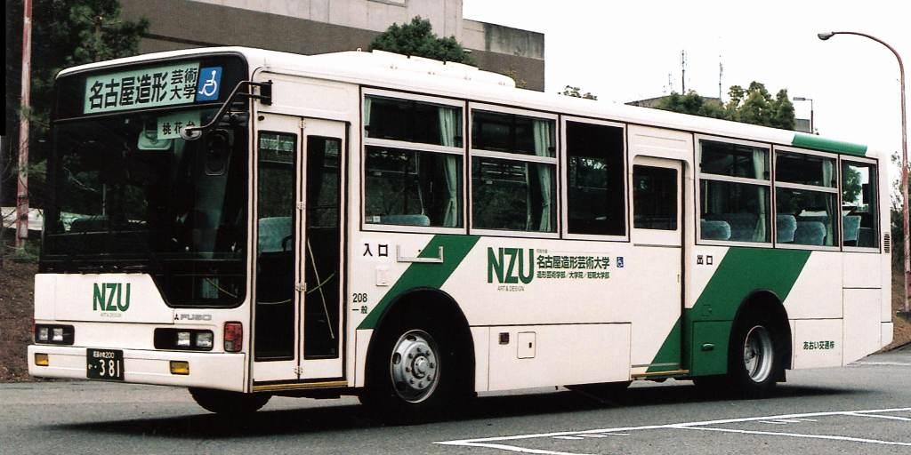 あおい交通 208&E254 : バス三昧