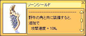 e0076367_13278.jpg