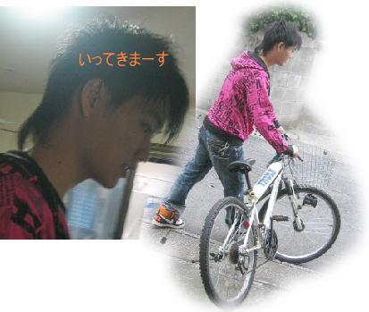 f0082367_13521363.jpg