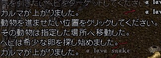 d0097169_17502918.jpg