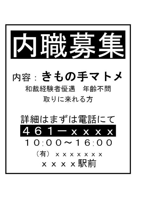 c0042874_1849446.jpg
