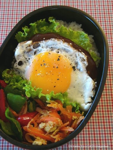 真夜中のイライラ (゚皿゚メ) ☆今日のお弁当♪_c0139375_13564043.jpg