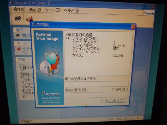c0160778_1957864.jpg