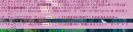 e0127679_186742.jpg