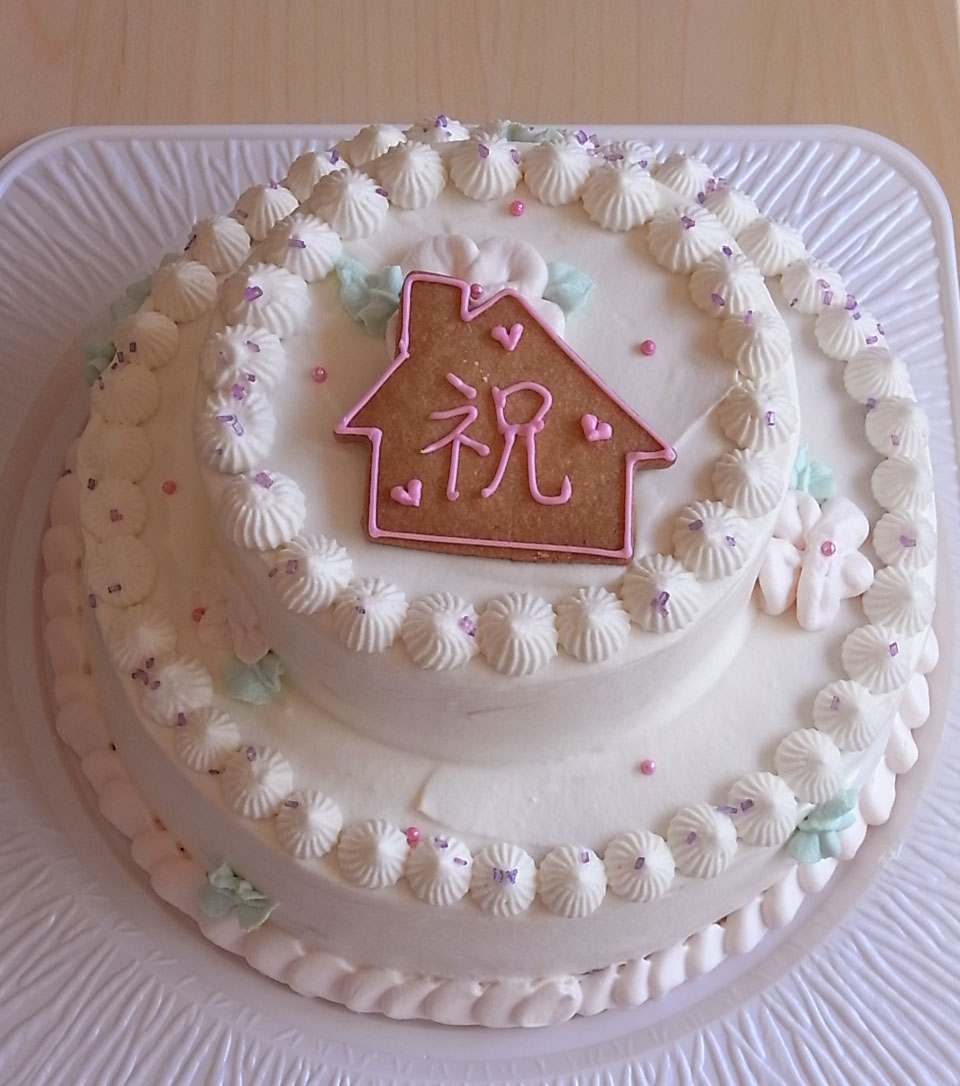 congratulations on your new house!_f0183981_12571590.jpg