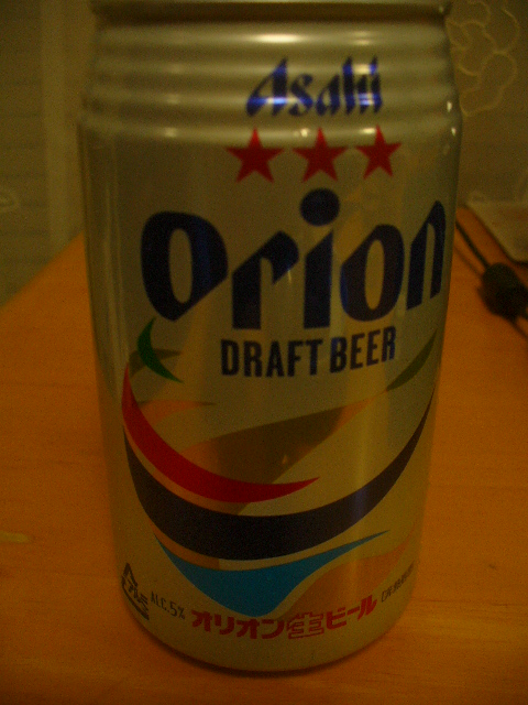 オリオンのあと「北勇」青森銘酒。アテは「ちいさなこうや」。_c0061686_4362794.jpg