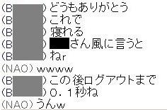 b0096491_1851589.jpg