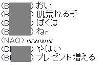 b0096491_18543531.jpg
