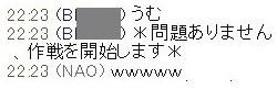b0096491_18555843.jpg