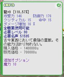 b0169804_22593550.jpg