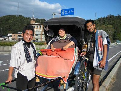 日本一周!! _d0135908_11432947.jpg