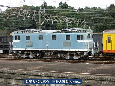 VOL,1220 『三岐鉄道北勢&三岐線 ⑤』_e0040714_2171187.jpg