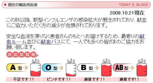 f0167314_22312775.jpg