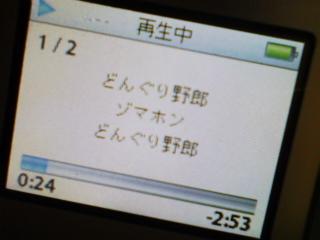 b0020017_019359.jpg