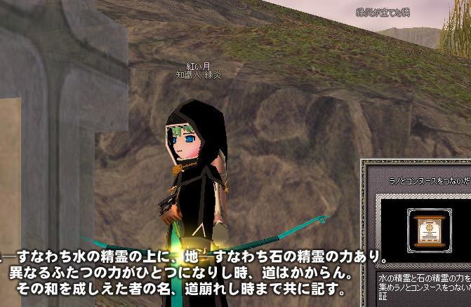 f0048418_941169.jpg