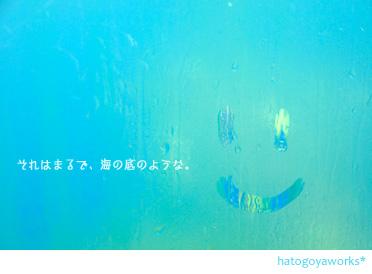 c0171227_22113360.jpg