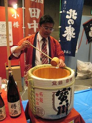 今年も大盛況「北海道酒蔵まつり」in サツポロファクトリーホール_c0134029_753056.jpg