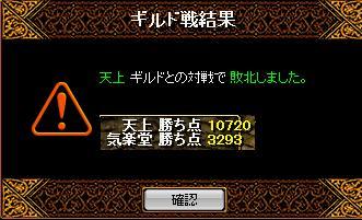 f0152131_049117.jpg