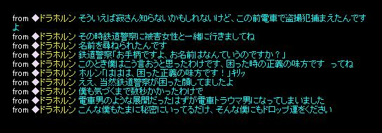f0152131_0512238.jpg