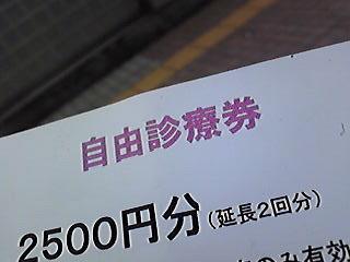 b0029435_20291953.jpg